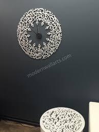 wall clock modern wooden surah asr wall clock modern wall arts