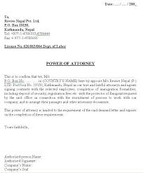 attorney cover letter sample legal cover letter best attorney