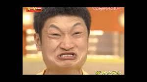 Asian Guy Meme Face - angry asian lady she no like me youtube