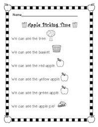 Picking Sheet Apple Picking Time Reading Sheet By Kinder Garden Of Literacy Tpt