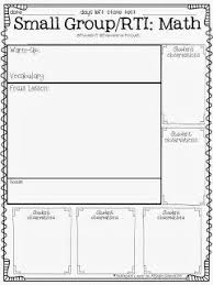 free math small group lesson plan general edition