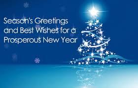 ecards christmas corporate christmas ecard animated christmas ecards happy holidays