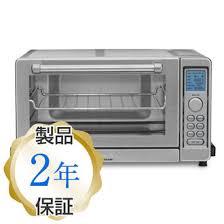 Cuisinart Toaster Oven Broiler With Convection Alphaespace Inc Rakuten Global Market Cuisinart Deluxe
