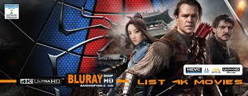 film terbaik versi on the spot jual bluray copy ori listing part 2