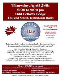 Kitchen 428 by Taste Of Davis Archives Davis Odd Fellows Lodge 169