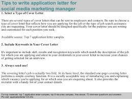 social media marketing manager application letter