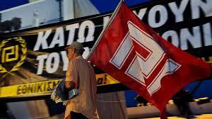 Golden Dawn Flag Greek Police U0027infiltrated U0027 By Golden Dawn