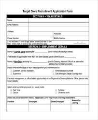 simple job application forms