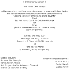 sikh wedding card wedding invitation cards font styles designer hindu muslim