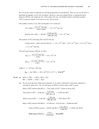 chapter 16 solution manual 11e