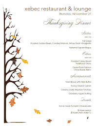 san francisco airport hotels thanksgiving dinner doubletree by