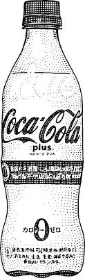 si e social coca cola things go better with coke laxative edition wsj