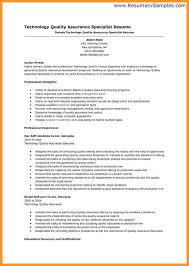 software quality assurance cover letter product tester cover