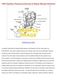 1994 cadillac fleetwood service repair manual by lisaleyva issuu