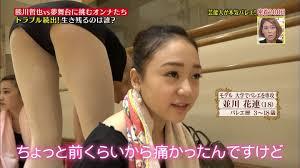バレエ 乳首|NHKで乳首透け透けバレエwwwwwwwwwww