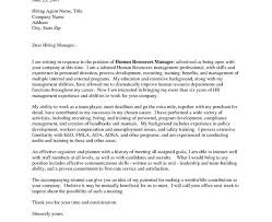 how to cover letter writing cover letter michael resume