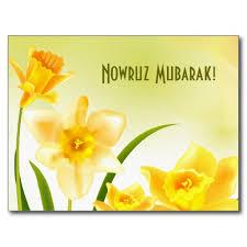 nowruz greeting cards happy nowruz pamir times