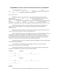 10 best images of real estate purchase agreement form template