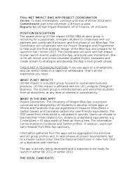 bike app project coordinator position description facebook