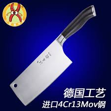 Knives For Kitchen Use Free Shipping Wwq 4cr13 Stainless Steel Cleaver Kitchen Multi Use