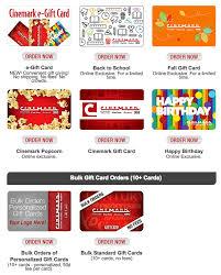 bulk gift cards cinemark e gift card logopedia fandom powered by wikia