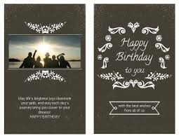 Design And Print Birthday Cards Printable Birthday Card Templates Pageprodigy U2013 Print For 1
