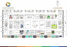Forum Map Book Your Pavilion