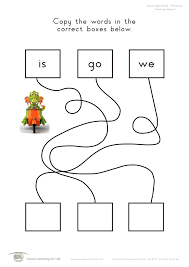 perceptual sight words builder 1