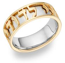 personalized wedding band 14k gold personalized hebrew wedding band ring wedding jewelry