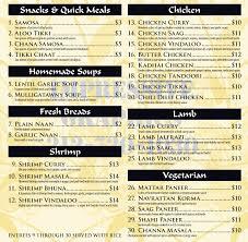 maharaja indian cuisine maharaja indian cuisine grand opening menu