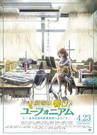 film add anime hibike euphonium the movie welcome to the kitauji high school