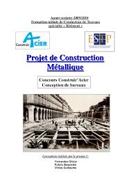 bureau d ude structure m allique projet de construction metallique