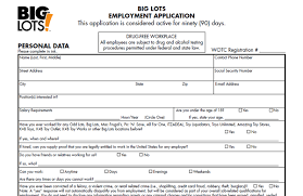 walmart jobs apply online application big lots gif questionnaire