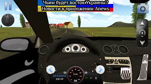 school driving 3d apk school driving 3d android free school driving