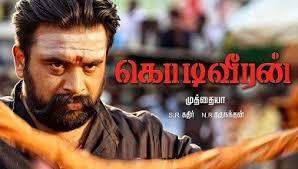 tamilimac new tamil movies online watch hd latest 2017 tamilgun