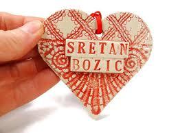 sretan bozic ornament serbian ornament serbia