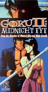 Three Wishes Video 1989 Imdb by Goku Midnight Eye Tv Mini Series 1989 U2013 Imdb