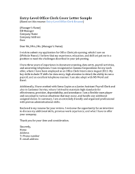 entry level cover letter sample sample cover letters