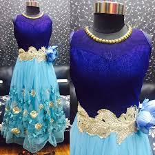 nityanx kids wear gown 95001 series fancy designer party wear