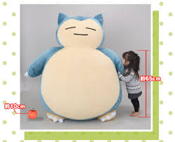 Pokemon Snorlax Bean Bag Chair Soon You U0027ll Be Able To Snore Away On Your Very Own Snorlax Pokémon
