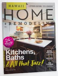 Front Home Design News by Front Page News Blog Pental Surfaces