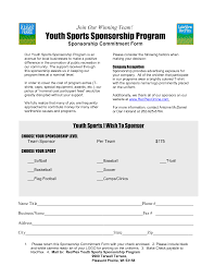 Sponsorship Letter For Sports Event Sponsorship Levels Template Text Resume Template Sample Essay For