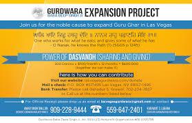 501 C 3 Donation Receipt Gurdwara Baba Deep Singh Ji Las Vegas