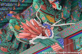 the adventures of pepero eunhasa temple 은하사 gimhae gyeongsangnam do koreabridge