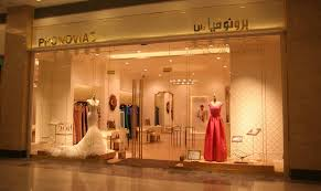 wedding dress shops wedding dress shops in abu dhabi arabia weddings