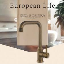 antique kitchen sink faucets 2018 360 rotation antique kitchen sink faucet with single handle