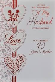 anniversary cards for free wedding anniversary cards for husband sang maestro
