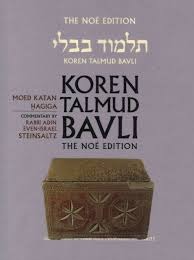 steinsaltz talmud koren talmud bavli v 13 by rabbi adin even israel steinsaltz