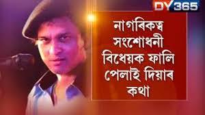 Zubeen Garg S Top Five Controversies In His Life জ ব ন - zubeen garg videos zubeen garg clips clipzui com