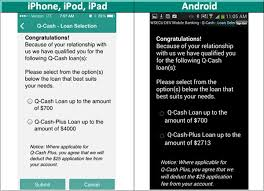 state employees credit union app for android credit union s mobile app approves loans within six taps